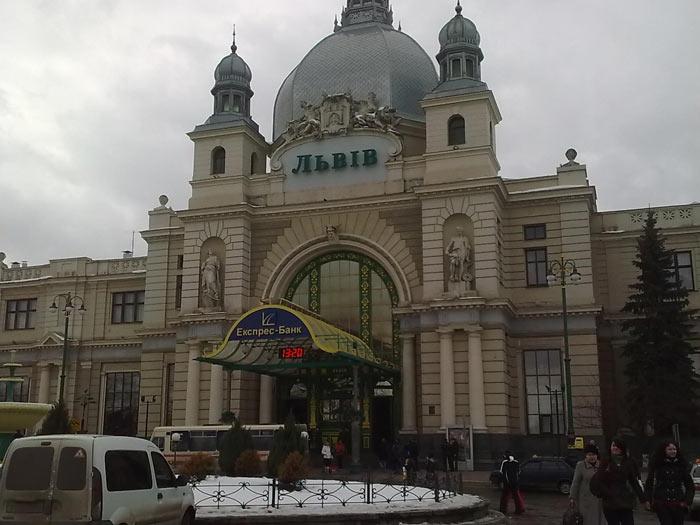 фото вокзал львов